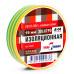 Цветная изоляционная ПВХ лента «Klebebander» – 20м