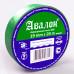 Изолента ПВХ «AVALON» 15, 19мм х 20м, цветная