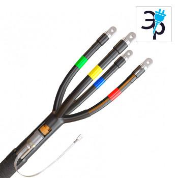 Муфта концевая термоусаживаемая КВ(Н)Тпб-1 для кабеля с маслопропитанной изоляцией (1кВ)
