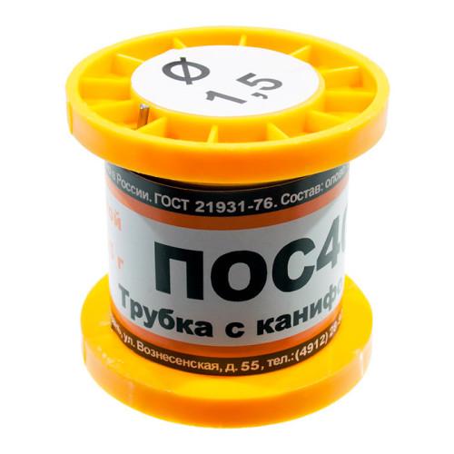 Припой ПОС 40 Тр ⌀ 1,5мм, катушка, 100г (олово 40%, свинец 60%)