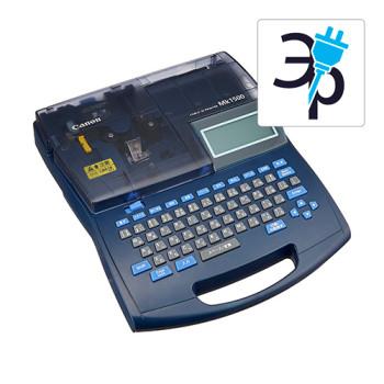 Маркировочный принтер Canon MK1500