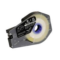 Самоламинирующаяся лента для маркировки Canon 3476A075, белая, 8м