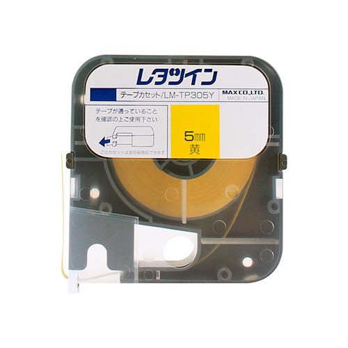 Самоклеящаяся ПВХ лента Max LM-TP305 - 8м