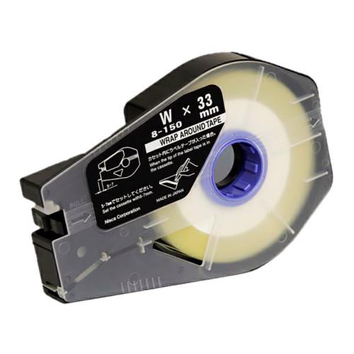 Самоламинирующиеся маркеры для кабельных принтеров Canon – 8м