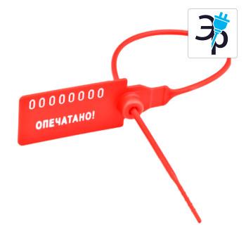 Пластиковая номерная одноразовая пломба, упаковка 50 шт - 200, 300 мм