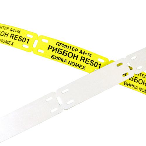 Бирки для маркировки кабеля TM135-NO – белые, желтые