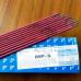 Сварочные электроды «ЛЭЗ» МР-3 (красные), ⌀ 2, 2.5, 3, 4, 5, 6 мм