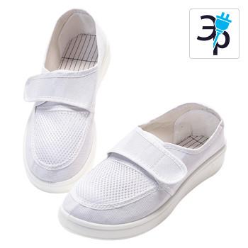 Антистатическая обувь для чистых помещений Beltema – перфорированная
