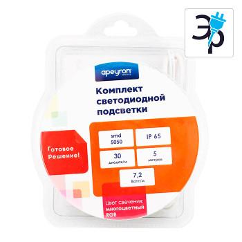 Набор светодиодной ленты Apeyron RGB 12В, smd 5050, 30 д/м, 5м