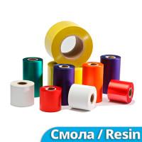 Термотрансферная лента цветная (Риббон) - (Смола / Resin) - Премиум