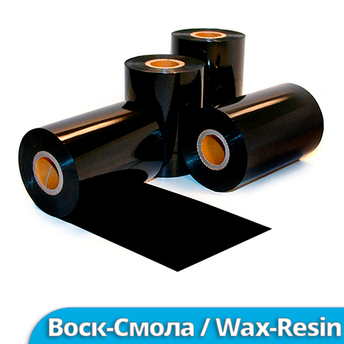 Термотрансферная лента - (Воск-Смола / Wax-Resin) - Ricoh Thermal