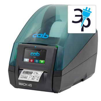 Принтер CAB Mach4S для этикеток, бирок, трубок