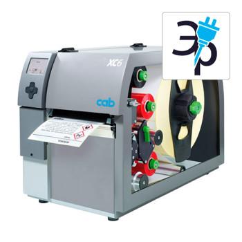 Термотрансферный принтер CAB XC6 для двухцветной печати этикеток