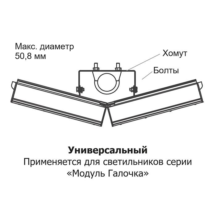 Способ крепления светильника