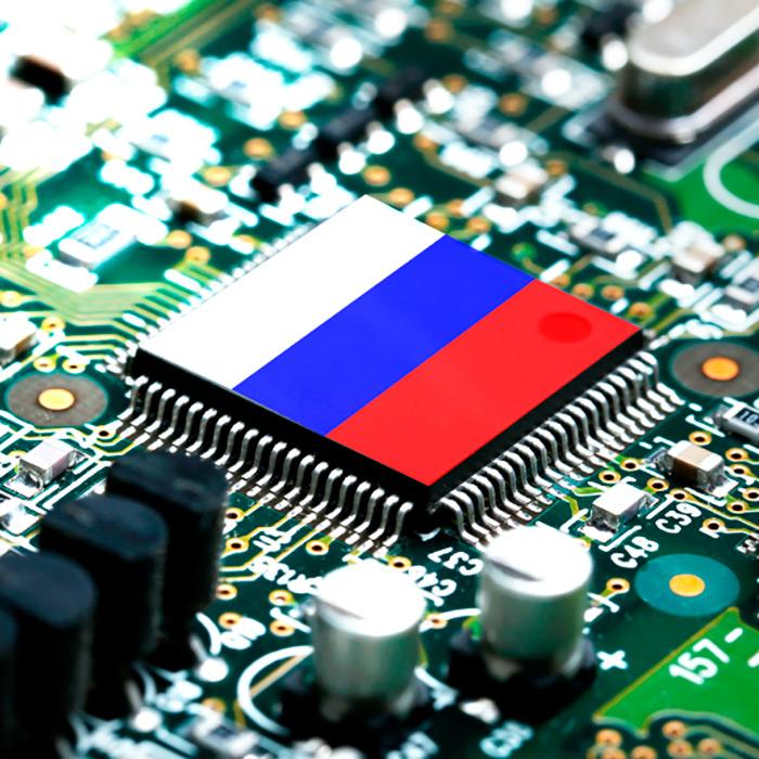 Российская аппаратура
